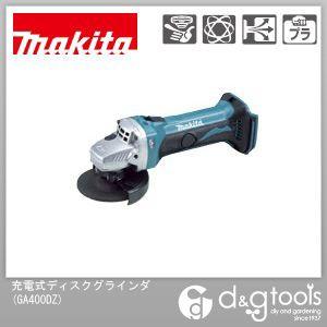 マキタmakita 14.4V充電式ディスクグラインダ※本体のみ/バッテリ・充電器別売 GA400DZの画像