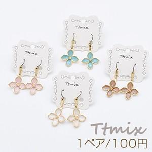 エポフラワーチタンピアス チタンフックピアス 4弁花【1ペア】