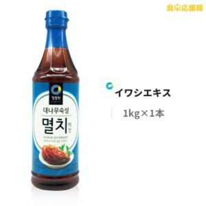 清浄園 竹熟成 イワシエキス 1kg ミョルチ いわし 韓国調味料 キムチ