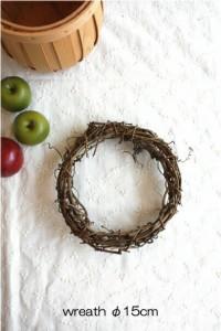 wreath 【ドライフラワーリース台 15cm 】サンキライヒゲつき