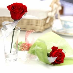 バラ一輪挿し バラ 一輪 プリザーブドフラワー ギフト バラ 花 結婚祝い 誕生日 プレゼント 結婚記念日 母の日 ホワイトデー ギフト お返