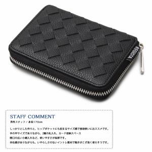 ab4146541dea 財布 メンズ ラウンドファスナー 二つ折り メンズ レディース ブランド PU レザー 革 合皮 イントレチャート 編み込み カード入れ
