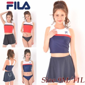 de4ca4aafc1 水着 レディース 体型カバー フィットネス 水着 スカート付 3点セット タンキニ水着 セパレート FILA フィラ