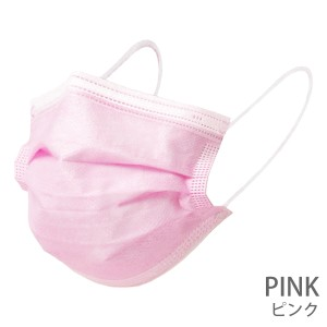 【無地】ピンク