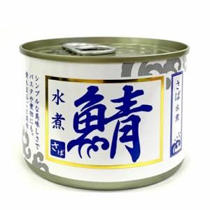 さば水煮缶の画像