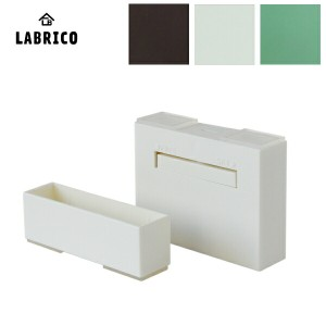 LABRICO(ラブリコ)1×4 アジャスター(1セット入)1×4 ADJUSTER(壁面収納 賃貸住宅 壁 柱 棚 DIY パーツ つっぱり ツーバイフォー)平