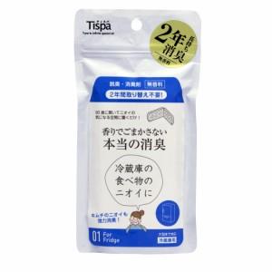 Tispa 香りでごまかさない本当の消臭 冷蔵庫用 ST101