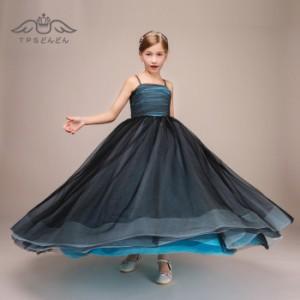4a32a51d6ba07  高級豪華ドレス  送料無料 子供ドレス ロングドレス 発表会 女の子