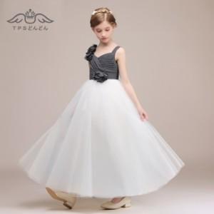 a68d2b10bd352  高級豪華ドレス  送料無料 子供ドレス 発表会 女の子 ロングドレス