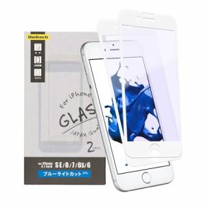 iPhoneSE/8/7/6s/6(ホワイト)