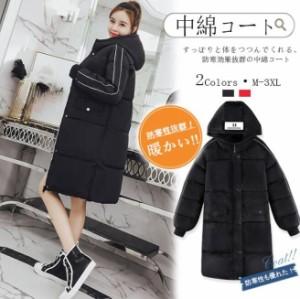 6f3a2e981c0de レディース ダウンコート冬服 フード付 アウター 暖かい 防風 防寒 オシャレ 大きいサイズ 軽量