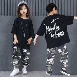 11ae9c6939b5a キッズ ダンス衣装 ヒップホップ 子供 迷彩パンツ セットアップ B系 大きめ サイズ ストリート 男の子 女の子