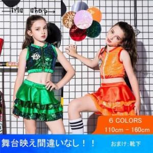 48c4d53b2826d キッズ ダンス衣装 スパンコール キラキラ セットアップ 女の子 スカート 子供 チア チアダン チア衣装 ヒップホップ 舞台