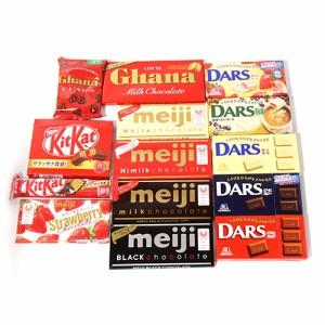 (地域限定送料無料) 森永・明治も入ったブランドチョコ食べ比べセット A(14種・計14コ)おかしのマーチ クール便 (omtma6905kk)