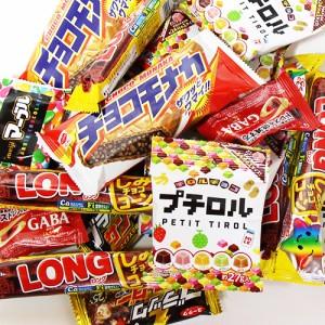 (地域限定送料無料) 明治・チロルも入ったブランドチョコ食べ比べセット C(6種・計30コ)おかしのマーチ クール便 (omtma6907kk)