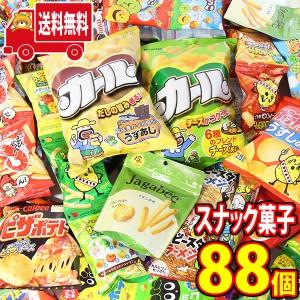 (地域限定送料無料) 西日本限定カール入り!サイズも種類もいろいろ!おたのしみスナックセット(24種・88コ入) おかしのマーチ(omtma7