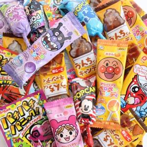 (メール便で全国送料無料) 駄菓子キャンディー詰め合わせセット (9種・計34個) おかしのマーチ メール便 (omtmb7008)