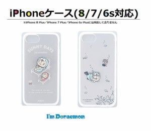5ec114a778 CLEARドラえもん iPhoneケース iPhone 8 iPhone 7 iPhone 6s スマホケース フラワーリング ドラえもん iPhone ケース