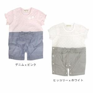 6b77d1466e11e ロンパース 夏服 ベビー 女の子 綿100% 半袖Tシャツ&パンツ カバーオール ギフト 出産祝 贈り物