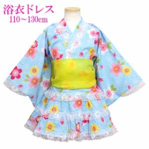 9374c5906d4e4 浴衣ドレス 子供 キッズ 女の子 3点セット セパレート 綿100% シフォン 帯付き 子供