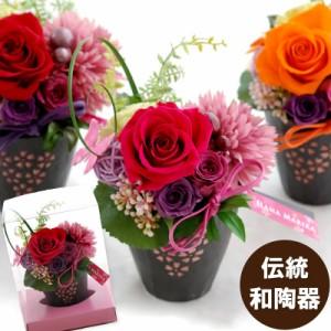 さくら姫 ブリザーブドフラワー 花 ギフト プレゼント 和風 結婚記念日 お祝い  結婚祝い 誕生日 還暦 プリザ