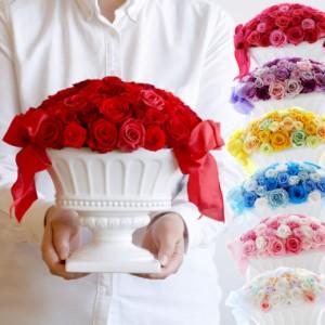 60本のバラのアレンジ プリザーブドフラワー 送料無料 還暦祝い  花 ギフト お祝い 誕生日花 結婚祝い ウェディング 古希 米寿 喜寿