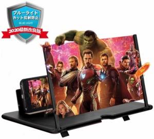 【2021最新版】スクリーンアンプ 携帯電話スクリーンアンプ スマホ画面拡大ルーペ 電話スタンド 画面拡大鏡 折りたたみ式 携帯便利 軽量