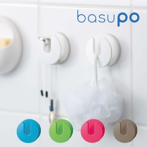 バスフック basupo 「バスポ」シリーズ PW-8812 [三栄水栓製作所]