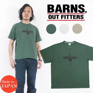 バーンズ BARNS 半袖 プリント Tシャツ BR-21130