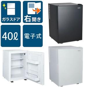 冷蔵庫 1ドア 小型 静音 寝室 一人暮らし 40L寝室用冷蔵庫 ml-40g