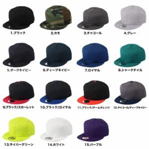 e587937d48da4a ニューエラ キャップ 無地 9FIFTY New Era 帽子 ベースボールキャップ メンズ レディース スナップバックキャップ ブラック 黒 ホワイト