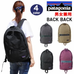 7f0cab463541 パタゴニア Patagonia バッグ48016 Arbor Day Pack 20L アーバー バックパック リュックサック ag-1202