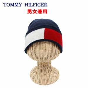 9a3dee8af71ac5 2018年秋冬新作 トミーヒルフィガー ニット帽 トミーロゴラインデザイン H8H83264 ニットキャップ 冬