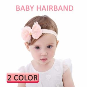 b9589e0037fb6  3個以上で28%OFF  ベビー ヘアバンド 赤ちゃん リボン ピンク ヘア