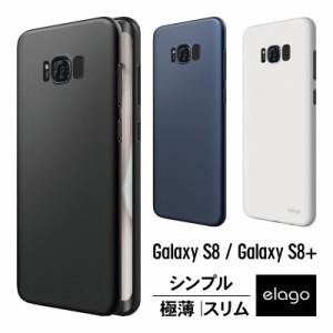 Galaxy S8 ケース Galaxy S8+ ケース 薄型 0.3mm 極薄 シンプル スリム ハード カバー 超薄 軽量 薄い ポリプロピレン ケース 本体 その