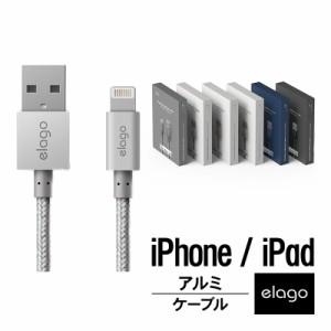 5da96c8b79 iPhone 充電ケーブル Apple認証 MFI 取得 認証済 アイフォン ケーブル 高耐久性 4層
