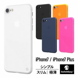 5f2e0e55c1 iPhone7 ケース iPhone7 Plus ケース 薄型 極薄 シンプル デザイン 0.35mm スリム ハード カバー 超