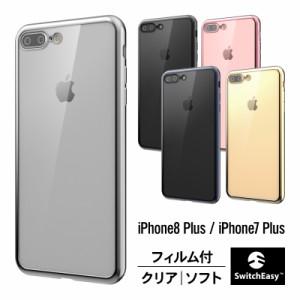 7c6f500aaf iPhone8 Plus ケース iPhone7 Plus ケース 薄型 シンプル デザイン クリア TPU スリム ソフト 透明 カバー 保護