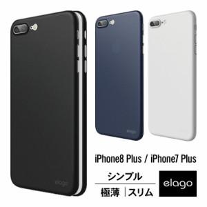 iPhone8 Plus ケース iPhone7 Plus ケース 薄型 0.4mm 極薄 シンプル デザイン スリム ハード カバー 超薄 軽量 の 薄い ポリプロピレン