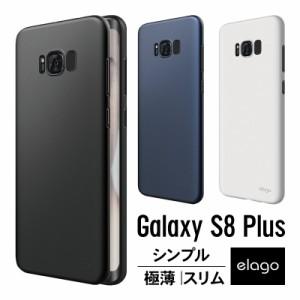 Galaxy S8+ ケース 薄型 0.3mm 極薄 シンプル デザイン スリム ハード カバー 超薄 軽量 の 薄い ポリプロピレン ケース 本体 そのままの