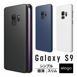 Galaxy S9 ケース 薄型 0.5mm 極薄 シンプル デザイン スリム ハード カバー 超薄 軽量 薄い ポリプロピレン ケース 本体 そのまま 薄 サ