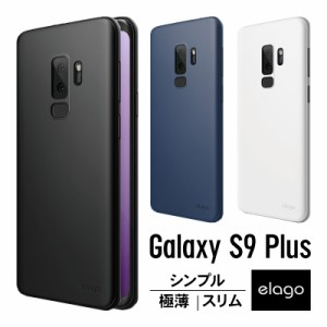 Galaxy S9+ ケース 薄型 0.5mm 極薄 シンプル デザイン スリム ハード カバー 超薄 軽量 薄い ポリプロピレン ケース 本体 そのまま 薄