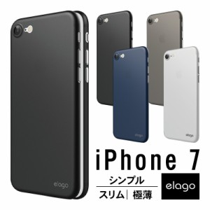 iPhone7 ケース 薄型 0.3mm 極薄 シンプル デザイン スリム ハード カバー 超薄 軽量 の 薄い ポリプロピレン ケース 本体 そのままのサ
