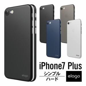 iPhone7 Plus ケース 薄型 0.4mm 極薄 シンプル デザイン スリム ハード カバー 超薄 軽量 の 薄い ポリプロピレン ケース 本体 そのまま