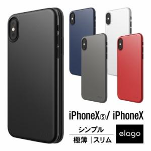 iPhone Xs iPhone X ケース 薄型 0.5mm 極薄 シンプル デザイン スリム ハード カバー 超薄 軽量 薄い ポリプロピレン ケース 本体 その