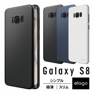 Galaxy S8 ケース 薄型 0.3mm 極薄 シンプル デザイン スリム ハード カバー 超薄 軽量 の 薄い ポリプロピレン ケース 本体 そのままの