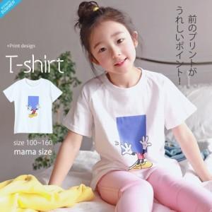 ebfca66465a03 プリント ペアルック ホワイト 半袖 Tシャツ ベーシック 韓国子供服 100cm-150cm ママサイズ