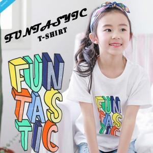 6efbfab46f0f7 プリンティング 半袖 Tシャツ 韓国子供服 子供服 100cm-150cm ママサイズ