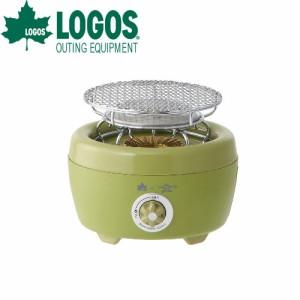 ロゴス(LOGOS) LOGOS × SENGOKU ALADDIN アラジン 火鉢型カセットコンロ ポータブル ガス カセットコンロ ヒバリン 81060025 4981325535