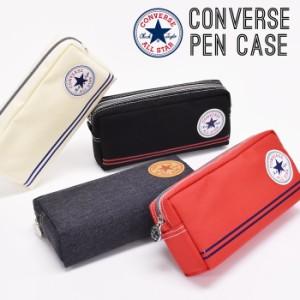 ペンポーチ ペンケース CONVERSE コンバース 筆箱 文房具 文具 鉛筆 PENCIL PEN ERASER 鉛筆キャップ ボールペン 筆記具 mechanical penc